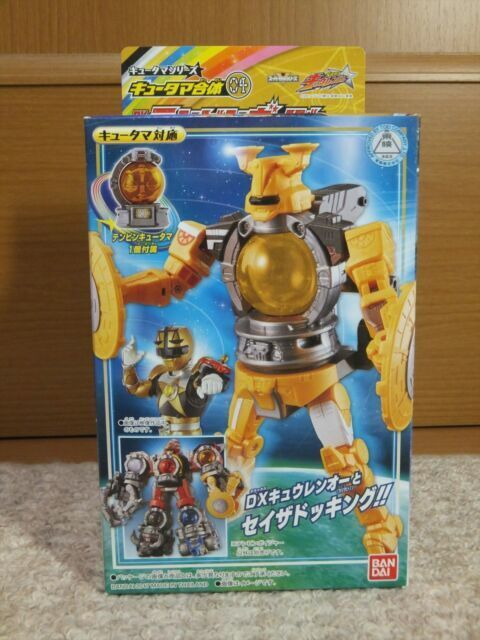 BANDAI POWER RANGERS Uchu Sentai Kyuranger DX Tenbin Libra Voyager Japan NEW