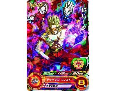 Hearts UVPJ-49 V-Jump Promo Mint! Super Dragon Ball Heroes