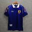 thumbnail 1 - Japan World Cup 1998 NAKATA Home Retro Jersey Soccer Shirt 1998