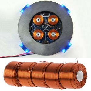5pcs-The-Third-Generation-Coil-Of-100-System-Magnetic-Levitation-Suspension-Coil