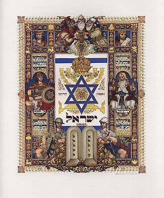 ISRAEL A VISUAL HISTORY PRINTED IN 1949 ARTHUR SZYK FIRST EDITION LITHOGRAPH