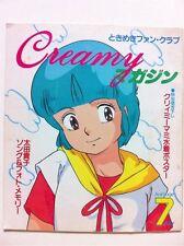 Animage Creamy Mami 1984 AKEMI TAKADA JAPAN BOOK SETTEI POSTER STICKERS MAJOKKO