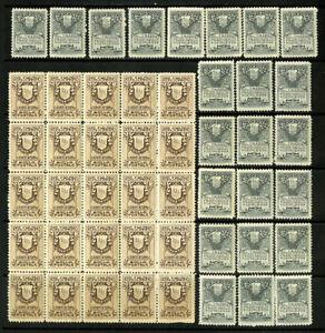 San-Marino-Stamps-78-9-VF-OG-Lot-Of-25-Sets-Fresh-Scott-Value-2-250-00