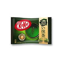 KitKat Mini : Strong Double-Matcha Grüntee 11 packages - Japanische Schokolade