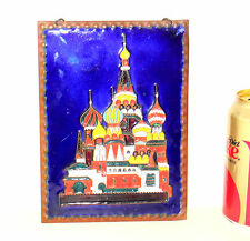 VINTAGE RUSSIAN ENAMELED COPPER WALL PLAQUE ST. BASIL'S CATHEDRAL MOSCOW