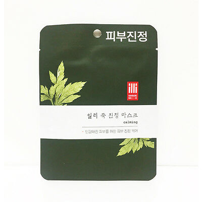 [Illy]Mask sheet, Intensive Moisture, Oriental, Face Total Care,K-Beauty,Mugwort