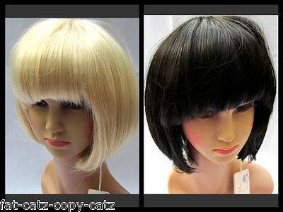 BOB STYLE DARK BROWN LADIES WIG HAIR PIECE UK SELLER