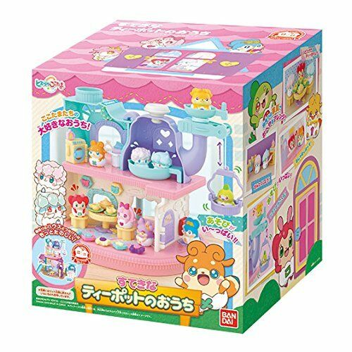 BANDAI Secret of a Secret place in a beautiful teapot NEW from Japan