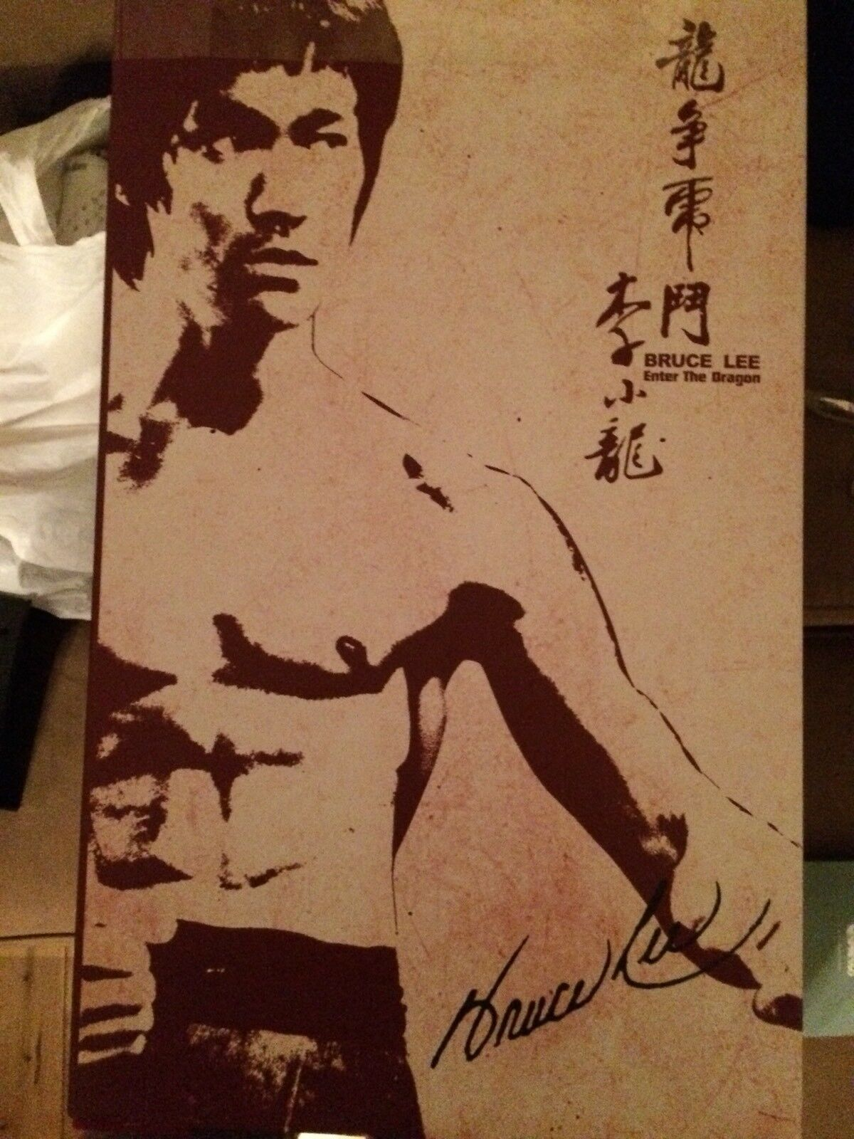 MINT Enterbay Real Masterpiece Bruce Lee Enter the Dragon Version B.