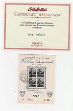 FRANCOBOLLI 1946 REPUBBLICA DEMOCRATICA C.40 CARTONCINO RICORDO MOSTRA Z/6184