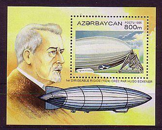 Asia Aserbaidschan Michelnummer Block 14 Postfrisch Elegant Shape