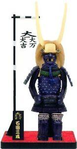 B-17 Kato Kiyomasa Authentic Samurai Figure//Figurine Armor Series
