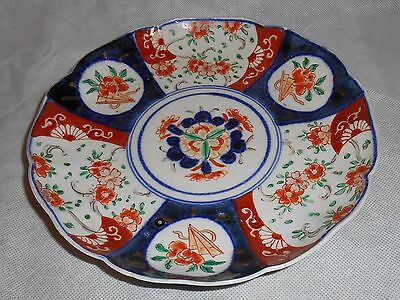 Chinese Export Japanese Imari Porcelain Plate