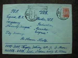 Sowjetunion-Mi-Nr-1335II-I-auf-Brief-von-Tartu-Estland-nach-Berlin