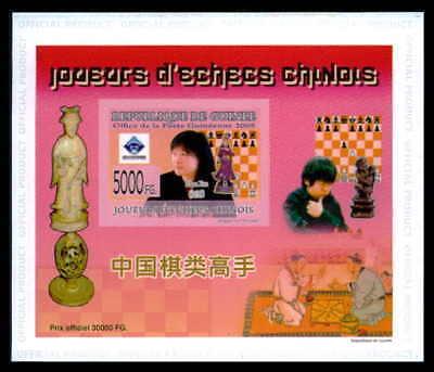 Sonstige Sport & Spiel Guinea Epreuve De Luxe Schach China Chinese Chess Ajedrez Deluxe Sheet Rare Dr96 ZuverläSsige Leistung