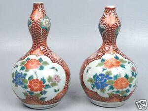 2-Antique-Japanese-Arita-Porcelain-Vases-Signed-Zohshuntei-Sanpo-Z0-Imari-PC