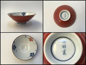 Japanese-Pottery-Rice-Bowl-Cup-Vintage-Signed-Arita-Ware-Red-Plum-Flower-Z183