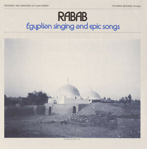 Rabab-Egyptian-Singing-amp-Epic-Songs-2009-CD-NUOVO-CD-R