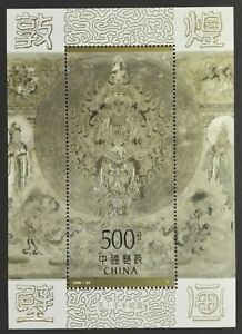 CHINA-CHINY STAMPS MNH block - Dunhuang Cave Murals, 1996, ** - Reda, Polska - CHINA-CHINY STAMPS MNH block - Dunhuang Cave Murals, 1996, ** - Reda, Polska