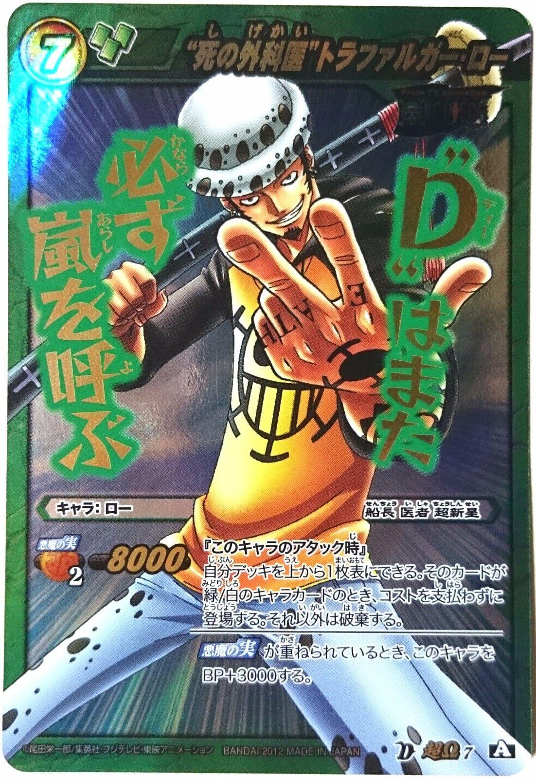 One Piece Miracle Battle Carddass Surgeon Of Death Trafalgar Law Super Omega W 7 Ebay