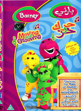 BARNEY MOVING AND GROOVIN ARABIC MOVIE DVD KIDS