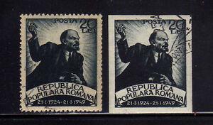 RUMANIA-ROMANIA-1949-USED-SC-701-imperf-Lenin