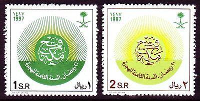 Conquest Of Mecca Saudi Arabia 1997 ** Mi.1267/68 Schlachten Battles Mittlerer Osten Saudi-arabien