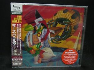 THE MARS VOLTA Octahedron JAPAN SHM CD De Facto Dub At The Drive-In Prog Rock