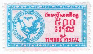 I-B-France-Colonial-Revenue-Cambodia-Duty-20R
