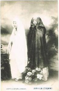 Korean-Ladies-Vintage-Postcard