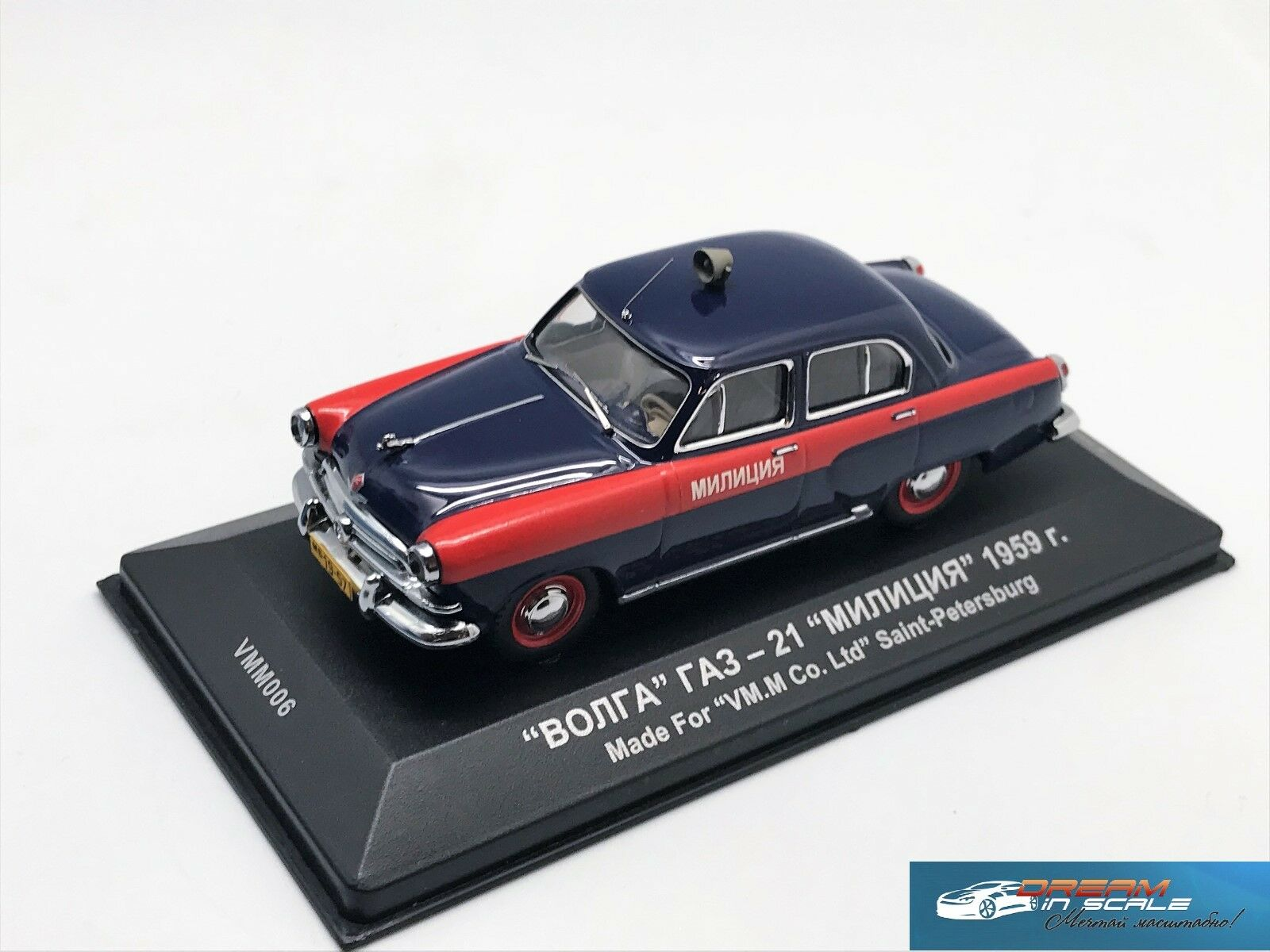 GAZ 21 Volga Police 1959 IXO for VVM 1 43