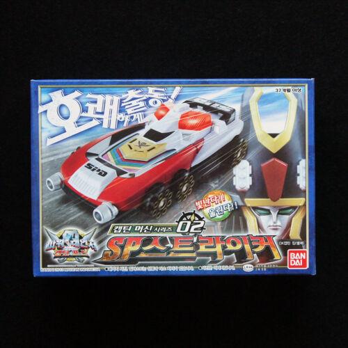Bandai Power Rangers Kaizoku Sentai GOKAIGER DX Gokai Machine 02 PATO STRIKER