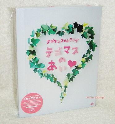 Japan News Tegomass 2nd Live no Ai Taiwan Ltd 2-DVD+52P