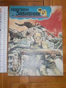 Tank partisan wwii germany yugoslavia magazinecomics 1980phantom image is loading tank partisan wwii germany yugoslavia magazine comics 1980 publicscrutiny Image collections