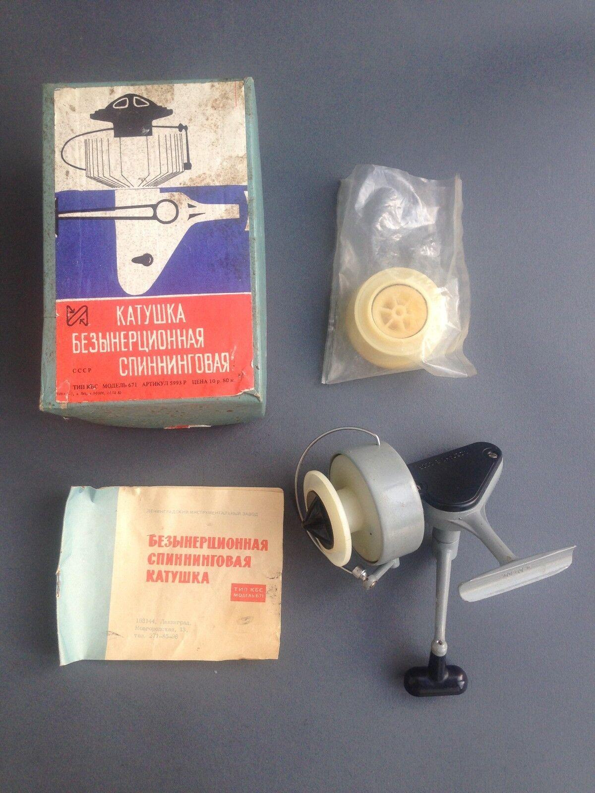 Bobina de inercia libre de pesca spinning Urss Pasaporte Set Completo De 1984