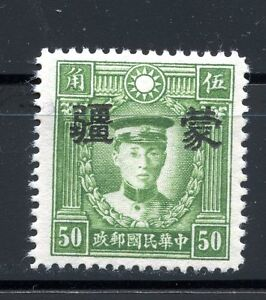 1941 Mengkiang large ovpt. on 50 cents mint Chan JM101