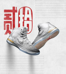 80108ebff57 Nike Air Jordan XXXI CNY xxx1 31 White Black bamboo chinese new year ...