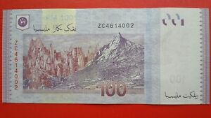 12th Series Malaysia Zeti RM100 Replacement Note ( ZC4614002 ) - AUNC
