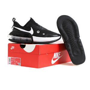 nike air max up women's running shoes training casual