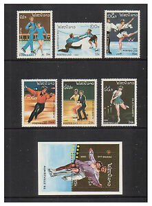 Laos  SG 11349  um  1989 Winter Olympic Games  Albertville 1992 MS 1140 - <span itemprop=availableAtOrFrom>Llanelli, United Kingdom</span> - Laos  SG 11349  um  1989 Winter Olympic Games  Albertville 1992 MS 1140 - Llanelli, United Kingdom