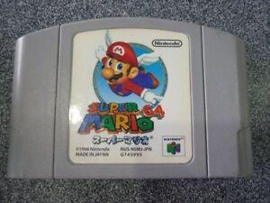 Nintendo-64-Super-Mario-64-Japan-N64-F-S