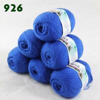 Sale Lot of 6 balls x 50g LACE Soft Acrylic Wool Cashmere hand knitting Yarn 926