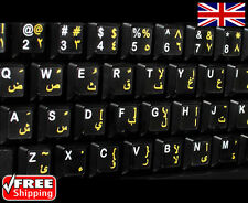 Arabic Transparent Keyboard Stickers With Yellow Letters For Laptop Computer PC
