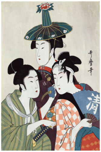 2415.Japanese Geishas Asian design quality POSTER.Home Oriental Decorative Art.