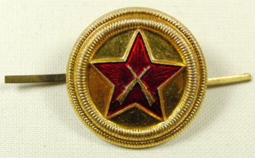 USSR Russia 1970s Hat Cap Badge Insignia SECURITY OFFICER VOKHR Obsolete