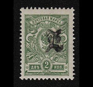 Armenia-1919-SC-91a-mint-c4214
