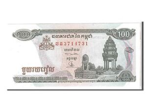 3714731 Good Companions For Children As Well As Adults 1995 65-70 Unc Strict 100 Riels #108364 Km #41a Cambodia