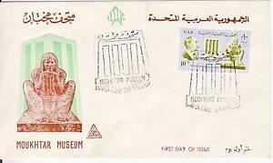 Premier Jour Timbre Egypte N° 540 Mahmoud Moukhtar Et La Vestale