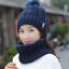 Winter-Warm-Women-039-s-Ladies-Hat-And-Scarf-Set-Knitted-Neck-Warmer-Beanie-Ski-Cap thumbnail 7
