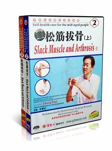 Self-Health-Care-For-The-Mid-Aged-People-Slack-Muscle-and-Arthrosis-4DVDs